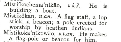 Cree Dictionary 10 - Mistikokan